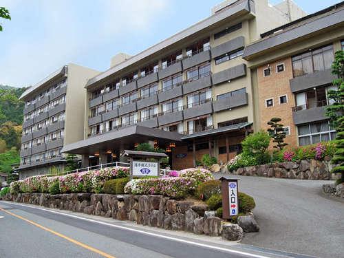 湯本観光ホテル 西京S350033