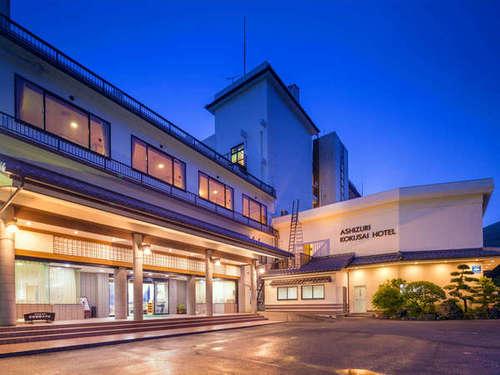 足摺国際ホテルS390024