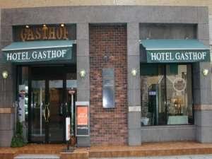 ホテル ガストフS460086