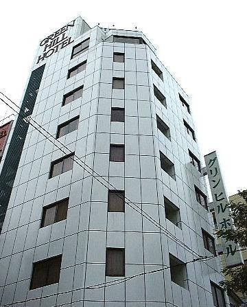 グリンヒルホテルS270162