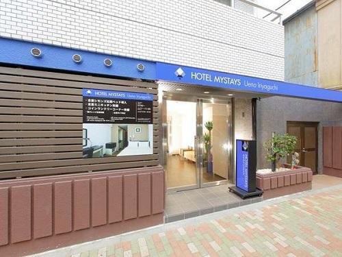 ホテルマイステイズ上野入谷口S130303