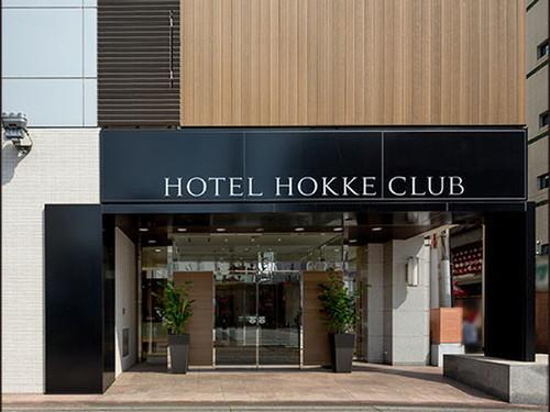 ホテル法華クラブ大分S440082