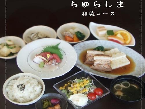 【ちゅらしま】選べるメインディナー付プラン(夕・朝食付)