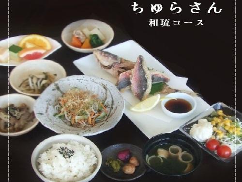 【ちゅらさん】選べるメインディナー付プラン(夕・朝食付)