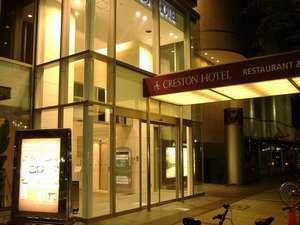 名古屋クレストンホテルS230152