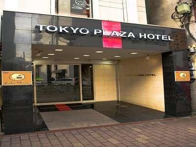 東京プラザホテルS130349