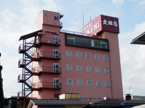 ホテルオークニロイヤルイングループS200386