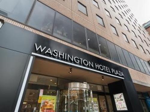鹿児島ワシントンホテルプラザS460102
