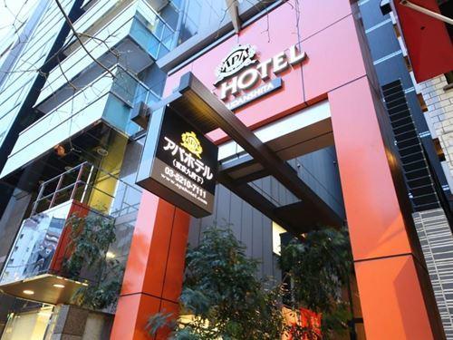 アパホテル〈東京九段下〉S130373