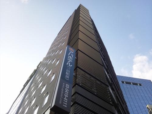 アパホテル〈三田駅前〉S130387