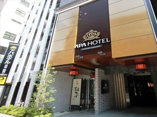 アパホテル〈浅草 蔵前〉S130388