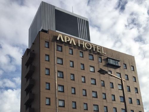 アパホテル<金沢片町>全室禁煙2018年12月12日水リニューアルオープンS170133