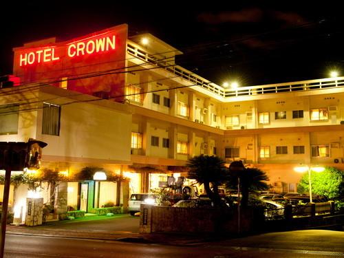 クラウンホテル沖縄S470193