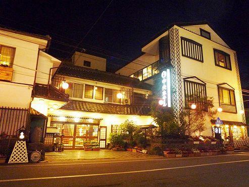 心がふれあう 民芸の宿中央ホテルS200391