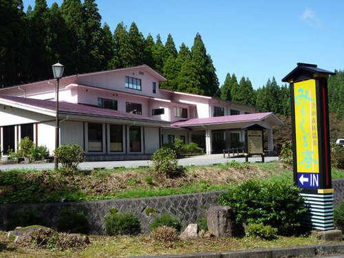 福井市美山森林温泉 みらくる亭S180074