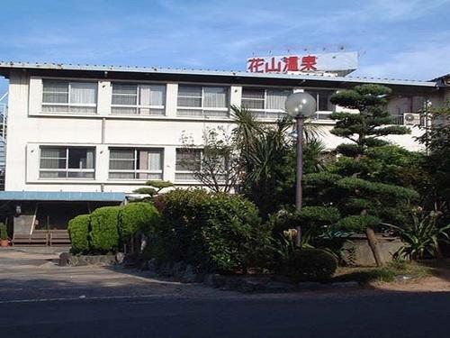 花山温泉 薬師の湯S300124