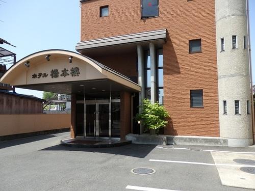 ホテル橋本楼