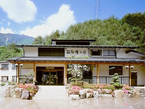 旅館 飛騨牛の宿S210129