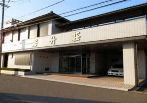 福井銀行健康保険組合 芦原保養所 若竹荘S180087