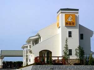 ファミリーロッジ旅籠屋・壇之浦PA店S350058