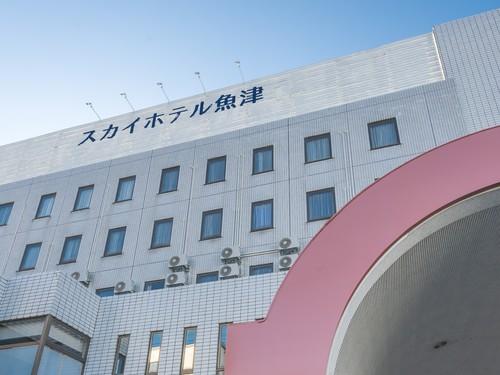スカイホテル魚津S160072