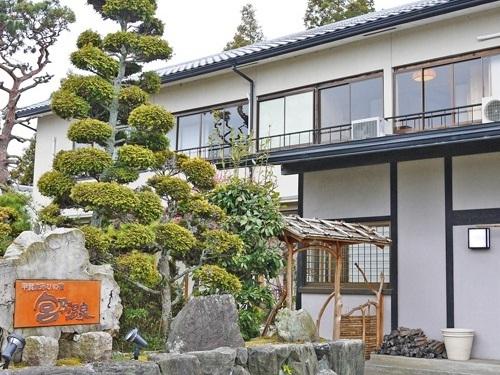 甲賀忍びの宿 宮乃温泉S250070