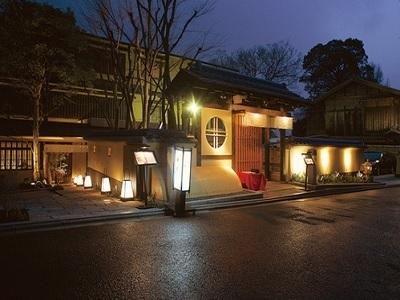 京料理旅館 高台寺よ志のやS260246