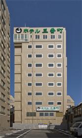 ホテル三番町S380067