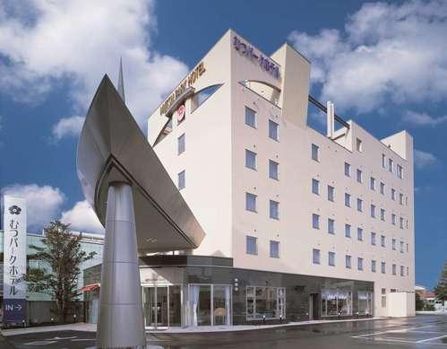 むつパークホテルS020098