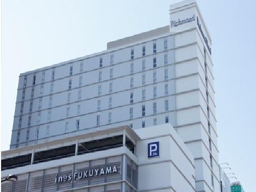リッチモンドホテル福山駅前S340158