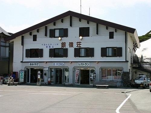 乗鞍山の宿銀嶺荘S210147
