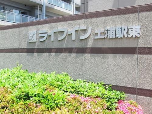 ライフイン土浦駅東S080085