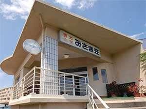 観光旅館 みさき荘 魚魚庵S240203