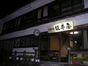坂井屋S300146