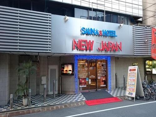 カプセル&サウナ ニュージャパンEXS340165