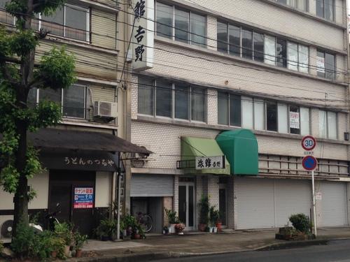 吉野旅館S340167