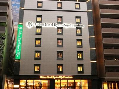 アーバンホテル京都二条プレミアムS260300