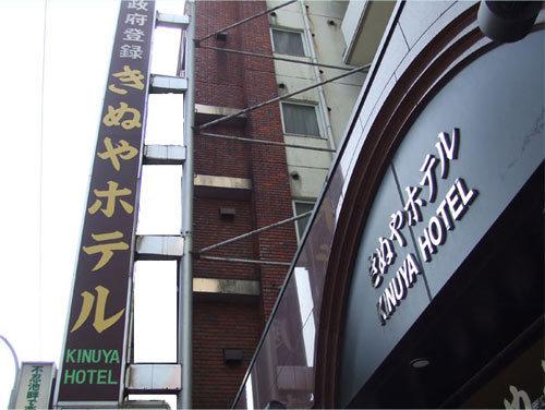 きぬやホテルS130599
