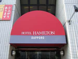 ホテル ハミルトン札幌S010635