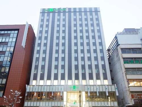 ユニゾイン札幌S010650