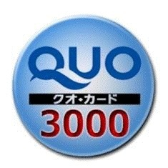 【QUOカード3000円付き♪】シングル限定・期間・室数限定♪ビジネスマン応援♪■朝食無料■