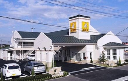 ファミリーロッジ旅籠屋・木更津金田店S120235