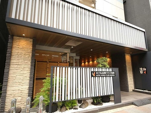 ホテル法華クラブ浅草S130656
