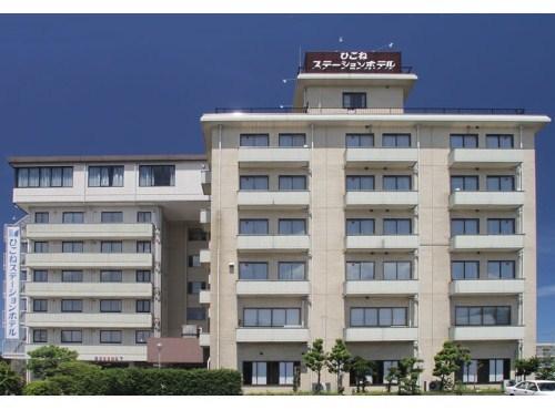 ひこねステーションホテルS250098