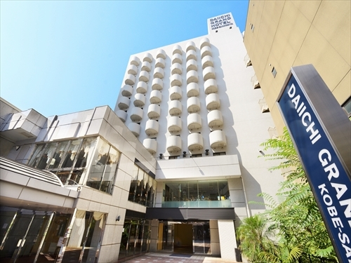 第一グランドホテル神戸三宮S280255