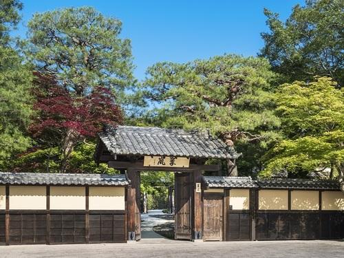 翠嵐ラグジュアリーコレクションホテル京都S260346
