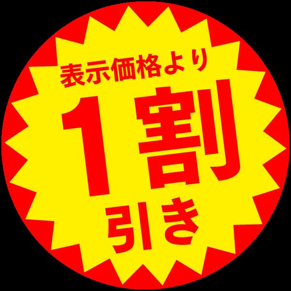 :sticker_010:
