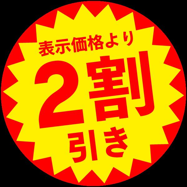 :sticker_020: