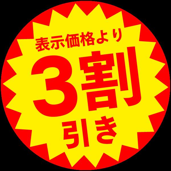 :sticker_030: