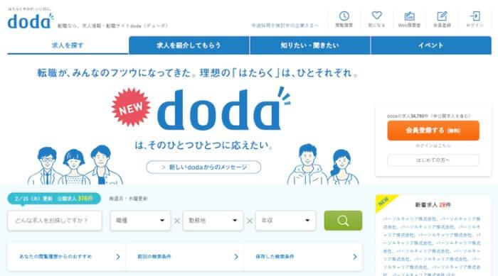 doda.jp/dcfront/member/memberRegistLP/?entry_id=1&carry_id=5100002781&carry_class=k&cid=001001154194002&utm_id=001001154194002&argument=MC76WbSa&dmai=a5dfb4e80d964a